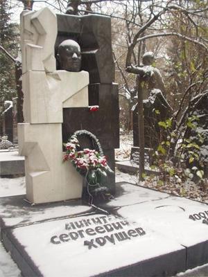 памятник на могилу Западная Двина