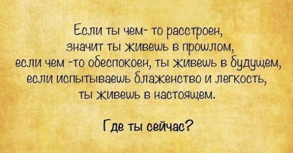 Скажи мне, а ты счастлив?